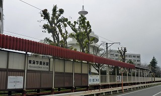 JR東海学園前駅