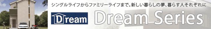 DreamSeries